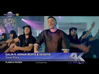 GALIN ft. ADNAN BEATS DESSITA - TEXAS PLACE _ Галин ft. Adnan Beats Dessita