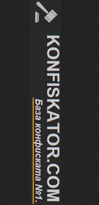 Конфискат. Государственный и банковский. Тренинг (2016) » kadets. Net.