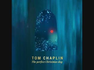 Идеальный Рождественский день Тома