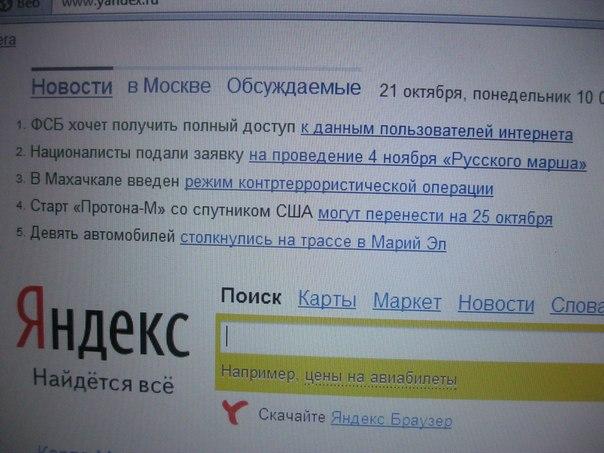 http://cs314918.vk.me/v314918769/3bc0/fMTVh5j9dmU.jpg