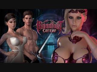 Bloodlust: Cerene