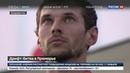 Новости на Россия 24 • Танцы на автомобилях: россиянин стал призером дрифт-баттла в Приморье