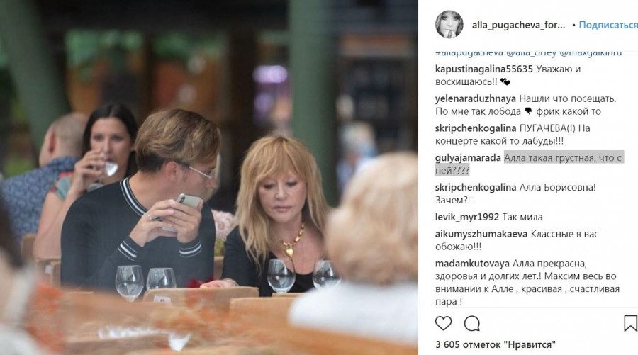 Фото грустной Пугачевой обсуждают в Сети: последние новости о Пугачевой от 22.08.2018