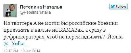 Россия готовится к переброске на восток Украины 80 террористов, - Тымчук - Цензор.НЕТ 4997