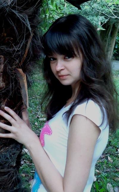 Марина Гуменная, 27 октября 1989, Киев, id20591437