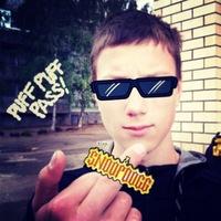 Алексей Неверов