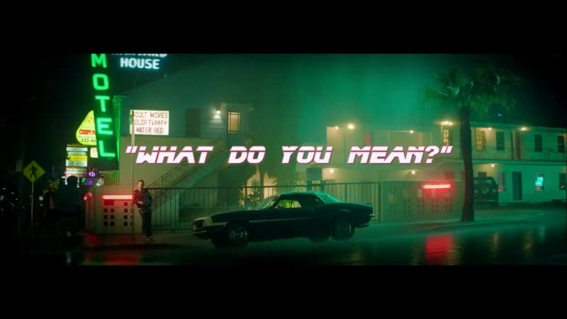 Justin Bieber(Джастин Бибер) - What Do You Mean