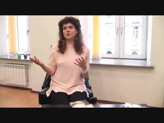 Вероника Стишова о системных законах в жизни; о зрелости и балансе