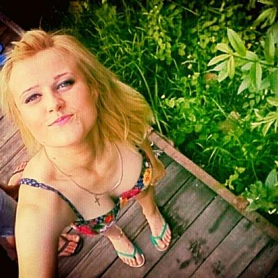 Anastasiya Kicheva
