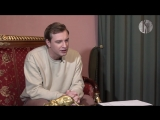 Алексей Гоман на телеканале