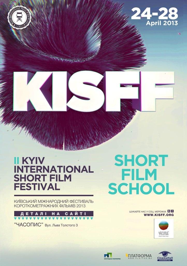 Прес-конференція: Чим здивує другий міжнародний фестиваль короткометражних фільмів Київ?