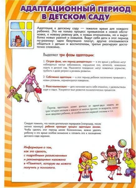 Фото №456250701 со страницы Светы Грачёвой