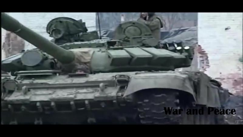 Штурм Грозного 31 12 1994 01 01 1995