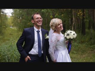 Евгений + Мария | Свадебный клип