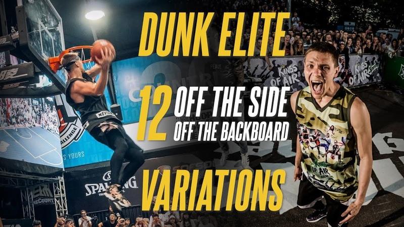 12 DUNK VARIATIONS OFF THE SIDE OF THE BACKBOARD | Dunk Elite