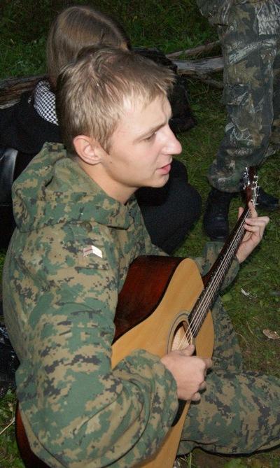 Евгений Степанов, 2 мая 1989, Чебоксары, id65215659