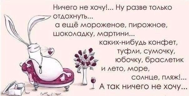 http://cs543109.vk.me/v543109122/900f/61mOpi_2YcA.jpg
