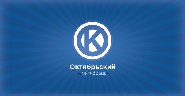 Вести с оперативного совещания главы администрации от 09.03.2016г.