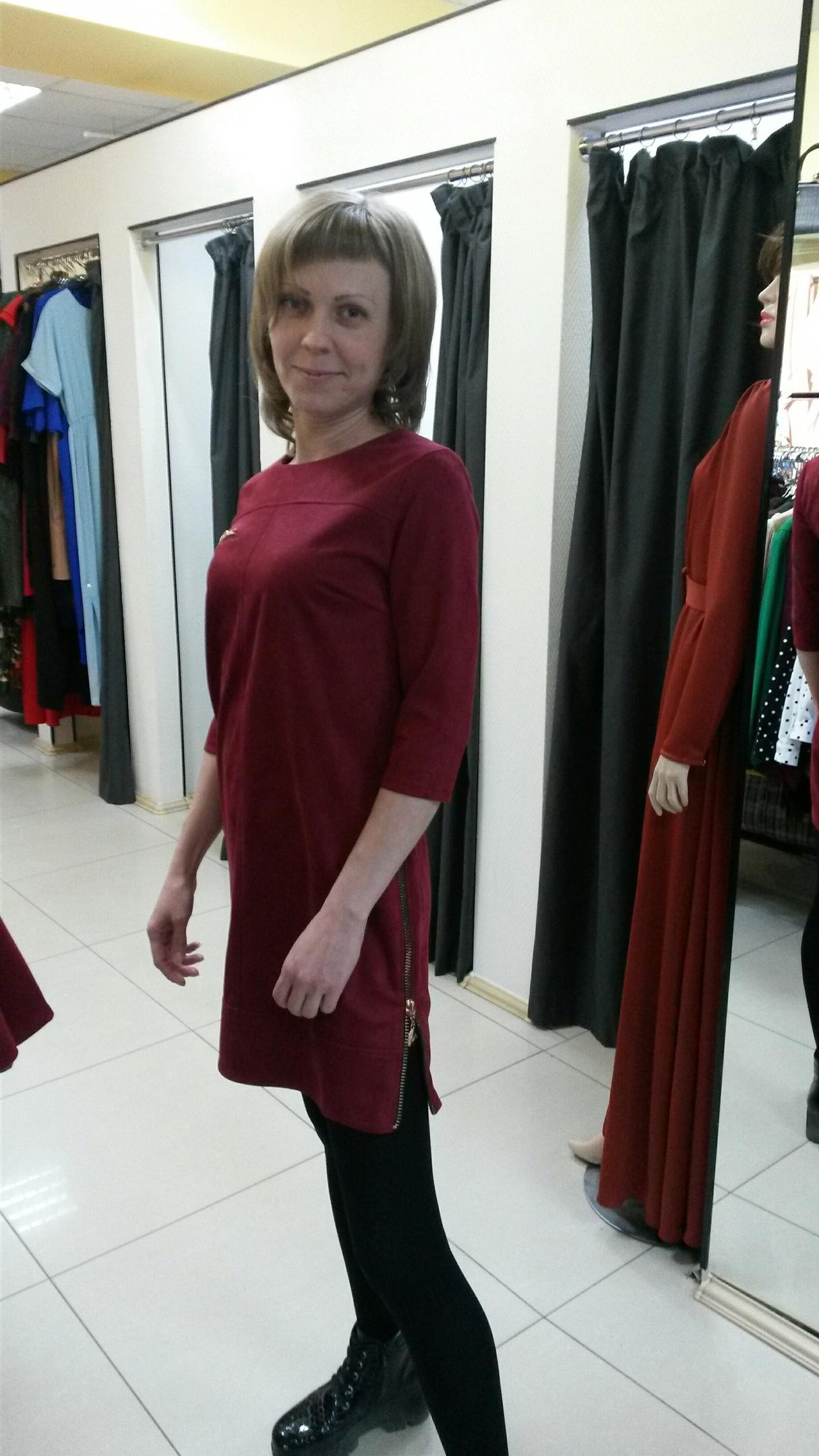 Anya, 33, Nizhny Tagil