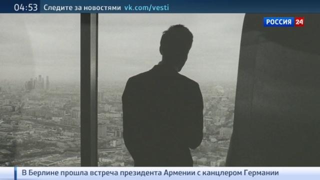 Новости на Россия 24 • Новое прочтение Мастера и Маргариты, фотовыставка в Гараже и премьера Коробки