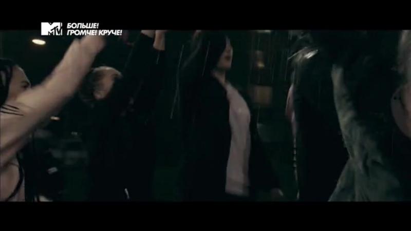 MTVRU ЛСП - Тело