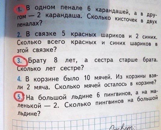 https://pp.vk.me/c7008/v7008437/34aa1/HzkQkABQ4AY.jpg
