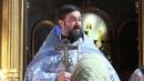 Наступит день когда мы увидим Христа / прот. Андрей Ткачёв