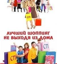 Елена Магазинова, 13 мая , Киев, id226593609