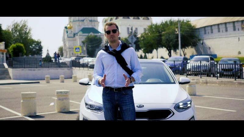 Новый KIA CEED обзор от Автоцентра KIA Нахимовский