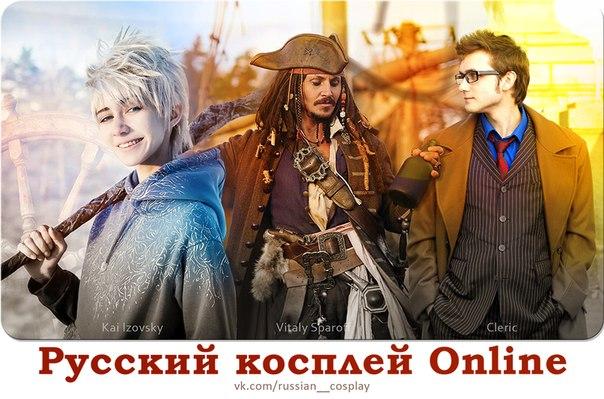 смотреть русские фильм 2015 онлайн бесплатно в хорошем качестве 2014