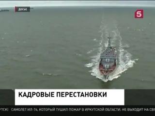 У Балтийского флота появилось новое руководство