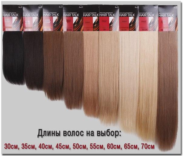 купить волосы для ленточного наращивания hair talk