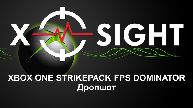 XBOX ONE STRIKEPACK FPS DOMINATOR - 6 МОД - Дропшот