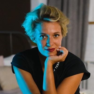 Лена Панасюк