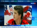Российский хоккеист Семён Варламов арестован в США по подозрению в похищении человека