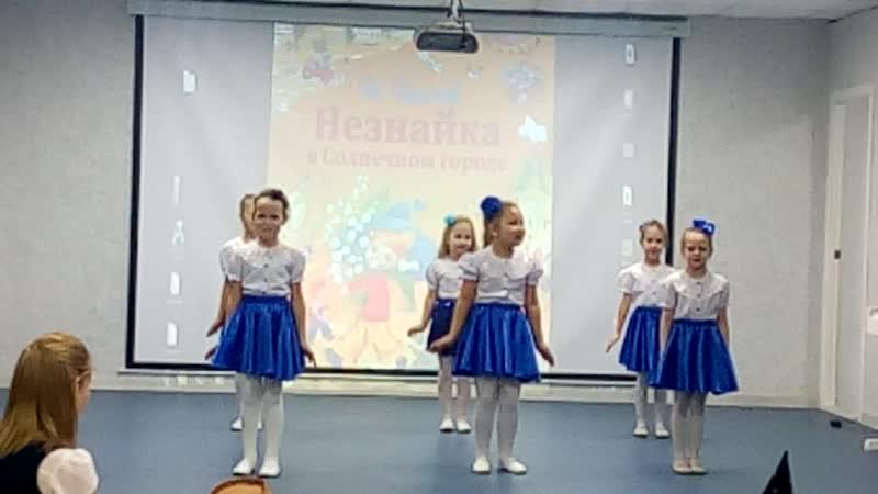 Незнайка в солнечном городе школа 10 Вологда