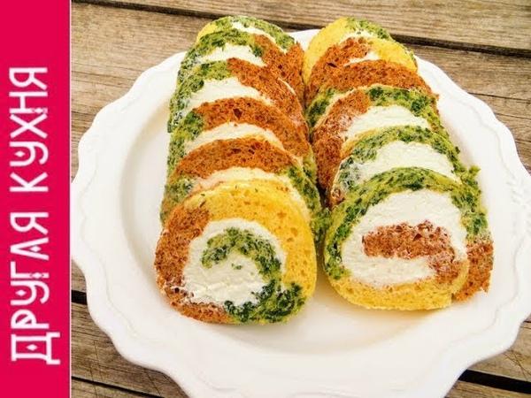 Все будут просить у вас рецепт Закуска на праздничный стол Трехцветный рулет