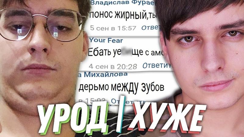 КИНУЛ 2 АНКЕТЫ В ПАБЛИКИ ЗНАКОМСТВ | Веб-Эксперимент