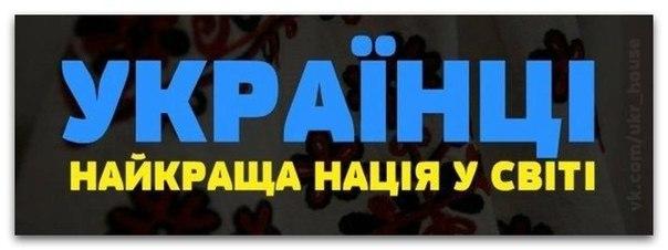 Под Мариуполем российские боевики стреляли из тяжелого оружия, есть раненые - Цензор.НЕТ 6655