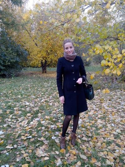 Елена Киреева, 11 сентября 1994, Оренбург, id169304676