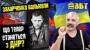 Корчинский про убийство Захарченка в Донецке главаря ДНР