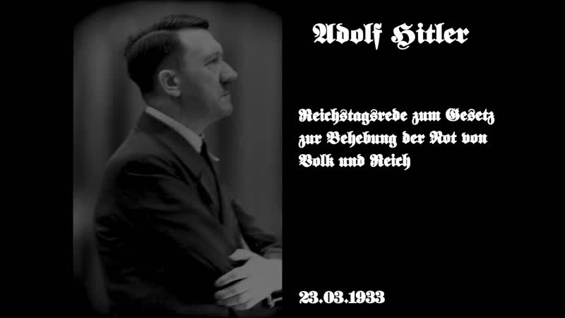 Adolf Hitler - Reichstagsrede zum Gesetz zur Behebung der Not von Volk und Reich 23.03.1933