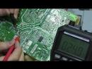 Не включается монитор NEC LCD195VXM