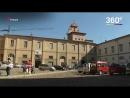Болезнь легионеров в Италии