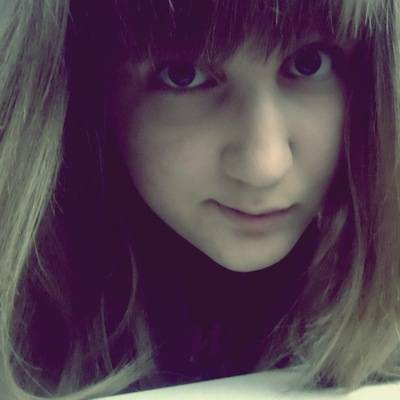 Александра Шавыркина, 12 марта 1997, Москва, id160440040
