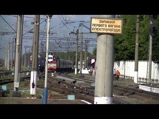 ЭП10-002 с поездом 59 Москва - София