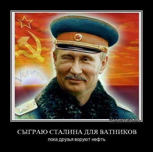 В Германии обеспокоены активизацией российских шпионов из-за кризиса в Украине - Цензор.НЕТ 2274