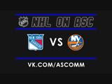 NHL | Rangers VS Islanders
