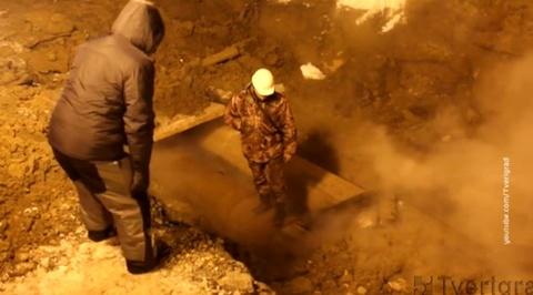 Вести.Ru: Коммунальные аварии в Твери и Самаре: кипяток хлынул на улицы, а люди замерзают