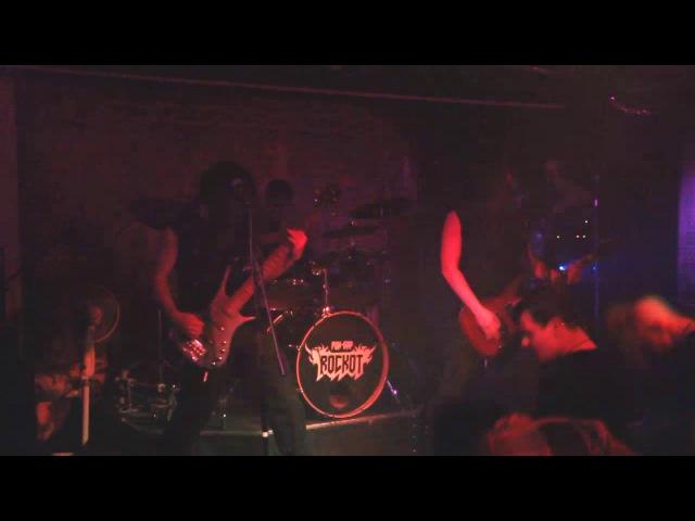 Хёнир - Кровная месть (live in ROCKOT, 26 May 2017, Tomsk)